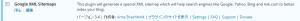 GoogleXMLSitemapプラグインのインストール確認