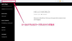 ローカルのワードプレストップページ表示
