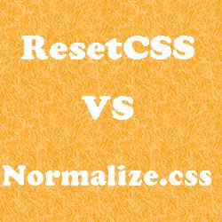 Reset.cssとNormalize.css