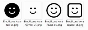 表情のパターン4種類