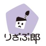 無料で使えるウェブスケジュール管理・予約管理ツール