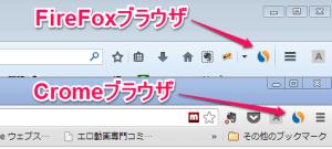 SimilarWebアイコン