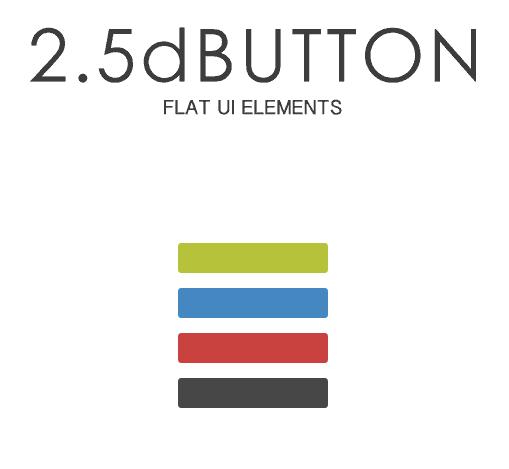 アイコン付きのフラットデザイン風ボタンを簡単に作れるツール「2.5dBUTTON」