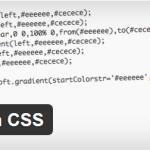 ワードプレステーマのCSSに影響なくスタイルシートを変更出来るプラグイン