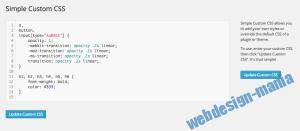 CSSを書き込みアップロード