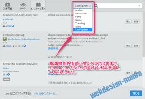 編集→Beautifyでコードを整形