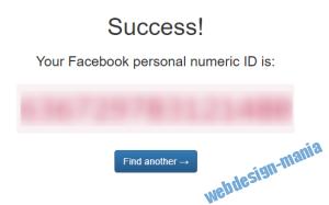 FacebookのIDが取得出来ています