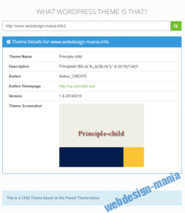 サイトのURLを入力する画面