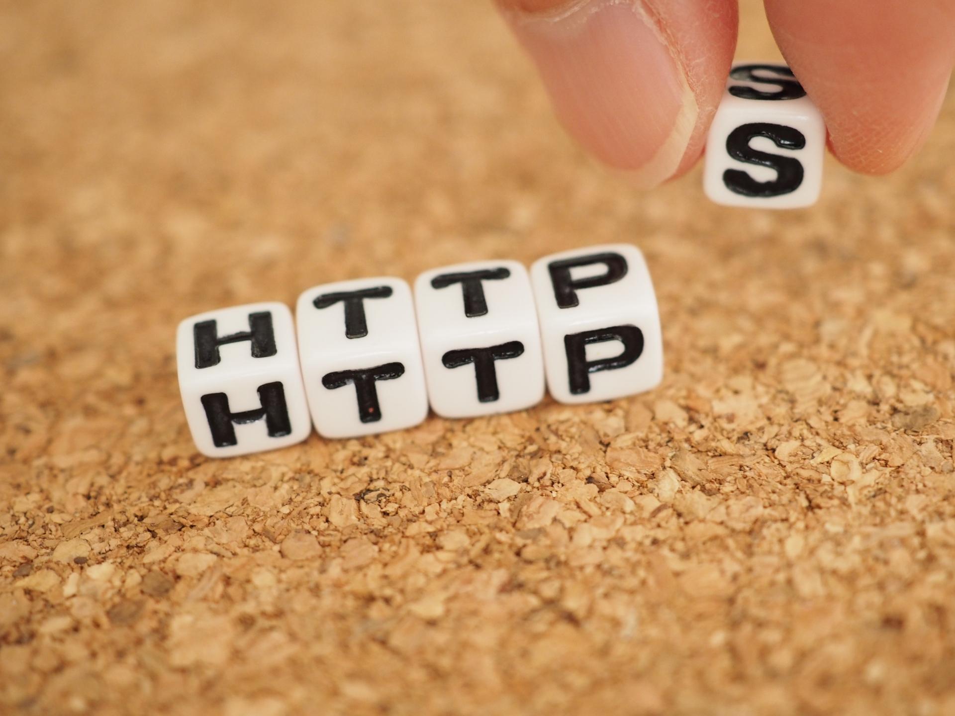 ワードプレスサイトのSSL化