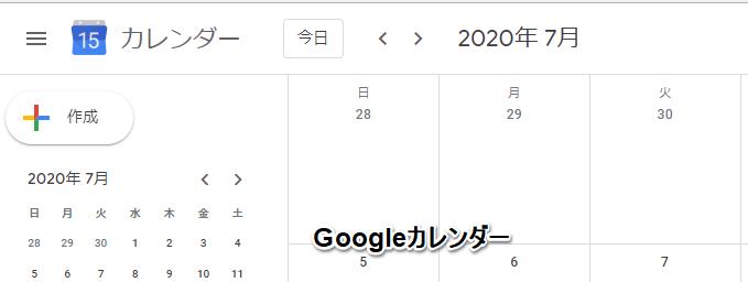 祝日 日本