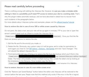 Htaccess Editor使用時の注意事項